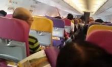 สุดจะทน!! หนุ่มโพสต์แฉสายการบินชื่อดังในไทย ไม่มีแอร์-พนง.ไม่สุภาพ เหมือนนั่งรถเมล์ฟรี!!