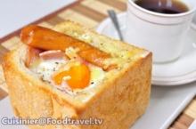 ขนมปังอาหารเช้า Morning Breakfast Bread