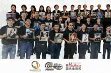 ชาวจีนในไทยร่วมใจ ร้องเพลงสรรเสริญพระบารมี เป็นภาษาจีน