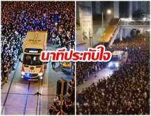 นาทีประทับใจ เมื่อผู้ชุมนุมฮ่องกง เปิดทางให้รถฉุกเฉิน หลังได้ยินเสียงหวอ!! (คลิป)