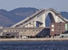 สะพานชันที่สุดในญี่ปุ่นสะพาน Eshima Ohashi