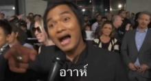 แซวขำๆ ซับไทย 'จา พนม' สปีคอิงลิชเปิดตัว Fast7!!