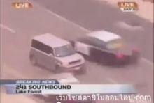 ตำรวจยังมึนกับการขับรถหลบหนีที่ไม่ธรรดา