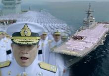 ขลัง ! และ สวยงาม!! คลิป ทหารเรือร้องเพลงสรรเสริญพระบารมี บนเรือหลวงจักรีนฤเบศร