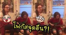เซ็ง! 2 สาวฝรั่ง คัฟเวอร์เพลงไทยอย่างเจ๋ง แต่โซเชียลดันโฟกัสจุดอื่นแทน?! (คลิป)