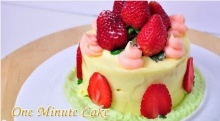 เค้ก 1 นาที One Minute Cake (เค้กอบด้วยไมโครเวฟ)