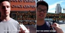ความเป็นไทยในสายตาฝรั่ง เห็นอีกมุมน่ารักที่เราไม่ค่อยได้เห็น!!