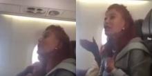 สาวใหญ่ถูกหิ้วลงจากเครื่องบิน หลังนำสุนัขใส่กรงวางข้างๆหน้าตาเฉย!!