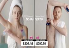 แต่ละปี ผู้หญิง VS ผู้ชาย ใครใช้จ่ายของส่วนตัวมากกว่ากัน!!