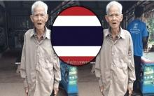 """หาฟังยากมาก!! เพลงชาติไทยยุคแรก ร้องโดย """"คุณตา"""" ท่านหนึ่ง!! (คลิป)"""