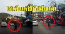 นี่สิที่สังคมต้องการ!! 2 สาวมารยาทดี ยกมือไหว้ขอบคุณรถจอดให้ข้ามถนน (คลิป)