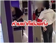 เอาดิ! หญิงจีนถูกห้ามอุ้มไก่เข้ารถไฟใต้ดิน จับเชือดทั้งเป็น(คลิป)