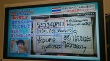 ไปรษณีไทยดังไกลถึงญี่ปุ่น (คลิปที่มีข้อความ ระวังแตก ห้ามโยน )
