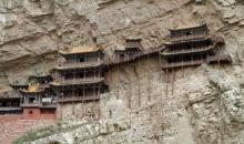 น่าทึ่ง!! สิ่งมหัศจรรย์ 1500 ปี ของประเทศจีน (คลิป)