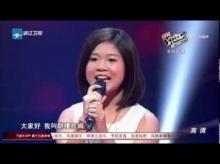 ทึ่ง!! เด็กไทย ขึ้นเวทีThe Voice จีนโชว์พลังเสียง อย่างกะ เติ้ง ลี่จวิน