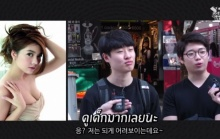 มาดูกันคนเกาหลีจะคิดกับกับรูปร่างหน้าตาของ ดาราหญิงไทย