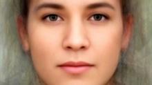 คุณคิดว่านี่คือผู้หญิง หรือ ผู้ชาย