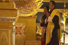 ชมคลิปนาที กษัตริย์จิกมีแห่งภูฏาน-สมเด็จพระราชินีเจตซุน ขึ้นถวายพระเพลิง