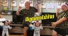 แชร์สนั่น!! หนุ่มเต้นคุกกี้เสี่ยงทายเป็นเพื่อนลูกสาว แต่บอกเลยว่าสนุกเกินเบอร์!! (คลิป)