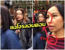 ดังไปทั่วโลก สาวไทยเซลฟี่นาทีแก๊งโจรสาวล้วงกระเป๋ากลางลอนดอน!