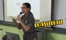 แชร์สนั่น คุณครูแปลงเนื้อเพลง ทำเรื่องยากให้กลายเป็นกล้วยๆ เด็กร้องตามสนั่นห้อง
