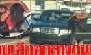 ตบชี้ชะตา! สองสาวเดือดกลางถนน ซัดกันนัวเนีย-โหดสะท้านโลก (คลิป)