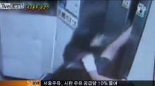 หวาดเสียว นร.หญิงเกาหลีใต้ขาติดลิฟต์!
