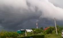 ปรากฏการณ์ธรรมชาติ หาดูยาก!! @อุดรธานี