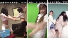 ท่าเต้นเทรนด์ใหม่สาวญี่ปุ่น เด้ง เด้ง วาบหวิวฝุดๆ!!