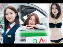 ว๊าว!เธอคนนี้คือคนขับแท็กซี่ที่สวยน่ารักที่สุดในญี่ปุ่น
