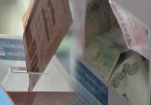 ถ้าคุณสงสัย!!ว่าเงินที่บริจาคหายไปไหน คลิปนี้มีคำตอบ!!?