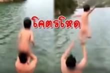 วิจารณ์ยับ! ชายจีนหวังฝึกลูกว่ายน้ำ จับแก้ผ้า-โยนลงทะเลขณะอ้าปากร้องไห้ไม่หยุด!!