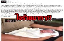 เลวมากก! ทารกน้อยถูกเอามาทิ้งให้ตากฝนในถังขยะ! (มีคลิป)