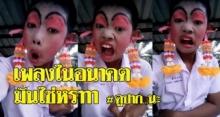 เพลงในอนาคต คุณว่าใช่มั้ย? เด็กไทยความสามารถไม่แพ้ชาติไหน!! (คลิป)
