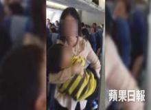 ผัวเมียจีนถูกไล่ลงเครื่องบิน เพราะ...??