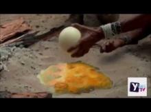 ทอดไข่แบบโบราณ ภูมิปัญญาของชนเผ่าแห่งหนึ่ง ใช้ดินแทนกระทะ