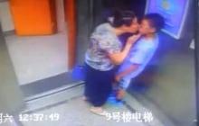 ทำไปได้!! ป้าตัณหากลับ..ไล่จูบเด็กน้อยในลิฟต์