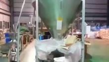 กรรมวิธี ผลิต เมล็ดข้าวปลอม ของ พี่จีน