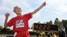 สุดยอดคุณตาทำสถิติคนกลุ่มสูงวัย 105 ปี วิ่ง 100 เมตรเร็วที่สุดในโลก!!