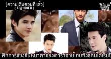 ตอนจบ!!สรุปคนเกาหลีชอบดาราหนุ่มไทยคนไหนที่สุด?!