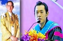 ซาบซึ้ง! กษัตริย์จักมี ตรัสถึง ในหลวง และประเทศไทย เมื่อครั้งเป็นเจ้าฟ้าชาย