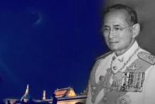 ชาวเน็ตเชื่อปาฏิหารย์จาก พ่อหลวง เทวดาบนฟ้า ส่งใจมาถึงลูกๆคนไทย