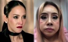 ลีน่า จัง ด่ากราดซุปตาร์ อั้ม พัชราภา โง่ - ขึ้นคาน - ไม่มีผัว! (คลิป)