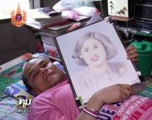 หนุ่มพิการครึ่งท่อน วาดรูปเทิดพระเกียรติสมเด็จพระเทพฯ
