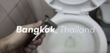แค่ 1 นาที พาชมห้องน้ำทั่วโลก..ที่ไหนสะอาดที่ไหนยี้ ตามมาดูจ้า