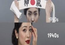 ส่องความสวยสาวญี่ปุ่นและจีนแต่ละยุค ในรอบ 100 ปีที่ผ่านมา