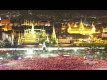 มาเเล้ว..เพลงสรรเสริญพระบารมี กึกก้องท้องสนามหลวง(ของสำนักข่าวไทย)