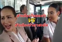 โคตรฮา!! คลิปฝรั่งเจอสาวไทยสปีกอิงลิช สำเนียงไทยแท้ๆ VS สำเนียงนิวคาสเซิล