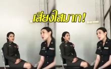 เสียงใสกริ๊ง! ตำรวจดูโอ้สาวสวย โชว์ลูกคอประสานเสียงยามเข้าเวร เหมือนนักร้องอาชีพมาเอง! (คลิป)