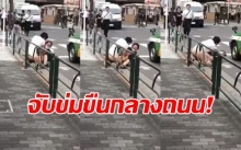 นักท่องเที่ยวจีนหื่น!! จับผู้หญิงข่มขืนกลางถนน กลางวันแสกๆ (คลิป)